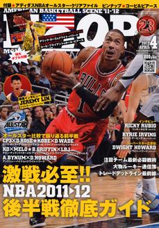 magazine-hoop201204.jpg