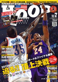 magazine-hoop201207.jpg