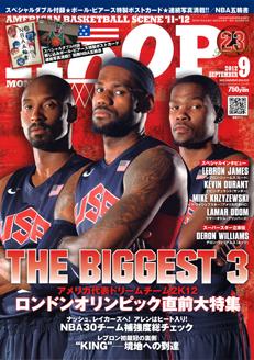 magazine-hoop201209.jpg