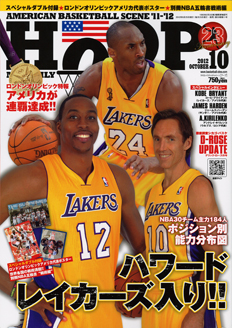 magazine-hoop201210.jpg