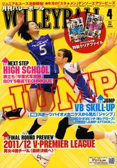 magazine-vb201204.jpg
