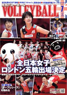 magazine-vb201207.jpg