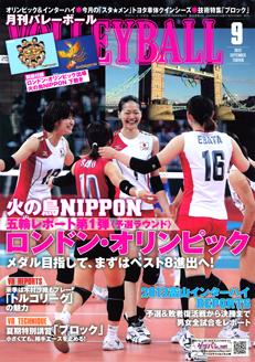 magazine-vb201209.jpg