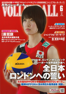 magazine_201206.jpg