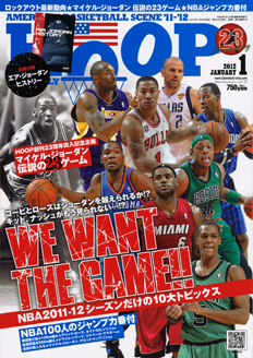 magazine_hoop201201.jpg