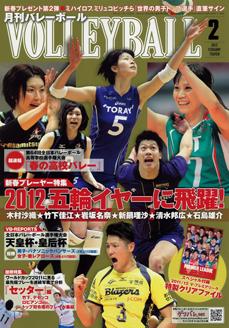 magazine_vb201202.jpg