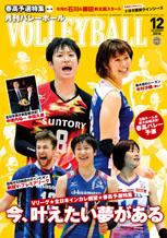magazine_vb201612-TOP.jpg