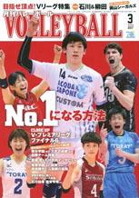 magazine_vb201703-TOP.jpg