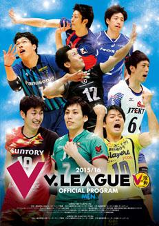 15-16_V_COVER-M.jpg