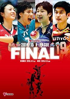 ad14-15-V_FINAL_cover.jpg