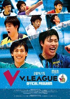 ad14-15_V_COVER-M.jpg