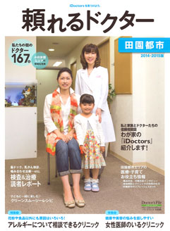 magazine_2015denen.jpg
