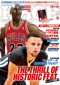 magazine-hoop201605.jpg