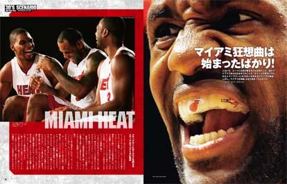 magazine_hoop_detail02.jpg