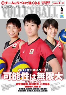 magazine-vb201706.jpg