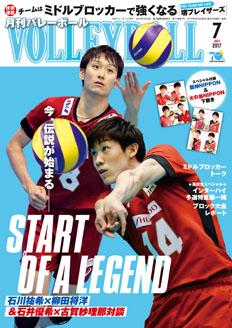 magazine-vb201707.jpg