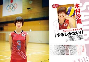 magazine_vb_detail05.jpg