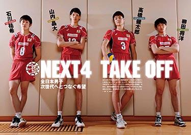 magazine_vb_detail06.jpg