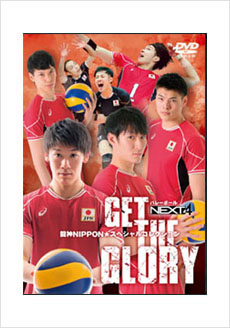 other2016-DVD-GET THE GLORY.jpg
